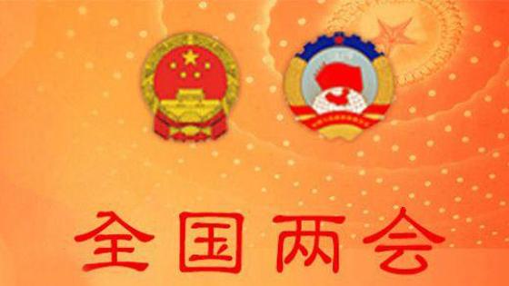 """外媒:中国""""银保""""合并旨在防范化解金融风险!"""