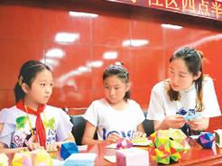 """""""四点半课堂""""彰显民生温度——青岛西海岸新区着力提供中小学生课后服务"""