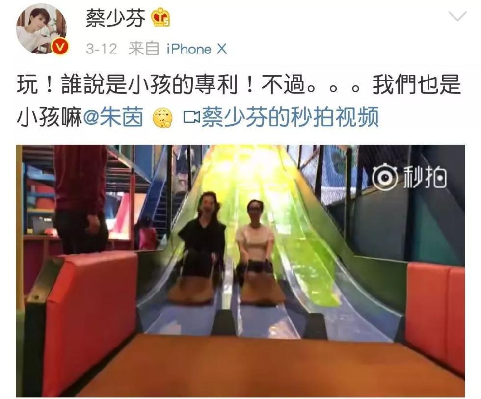 曾惊艳了时光的香港美人,她们到了中年也能玩滑梯!