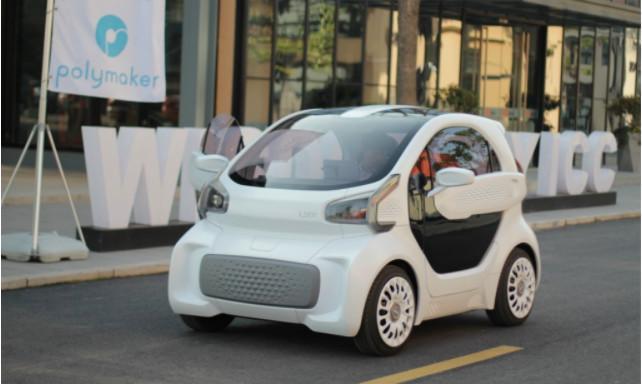 全球首款量产3D打印电动车亮相 续航150公里