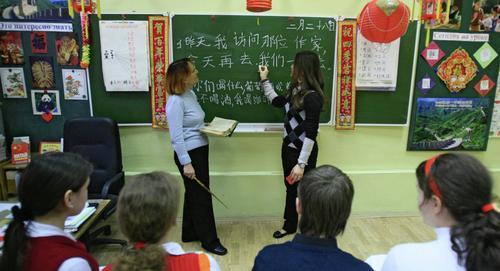 俄教科监督局:将把汉语纳入俄全国统一考试