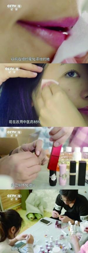 """自制化妆品均属""""三无"""" 涉违法 医生提醒存健康隐患"""