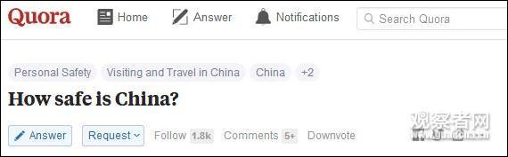 美国人:美国枪击性侵频发 还是中国安全啊!