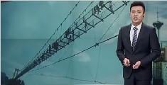66层楼高198米长!国内海拔最高玻璃桥开放