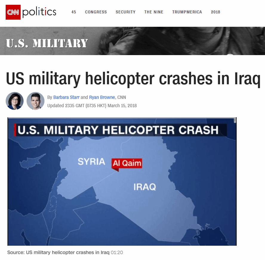 """美国军机""""铺路鹰""""在伊叙边境坠毁 机上7人恐全遇难"""