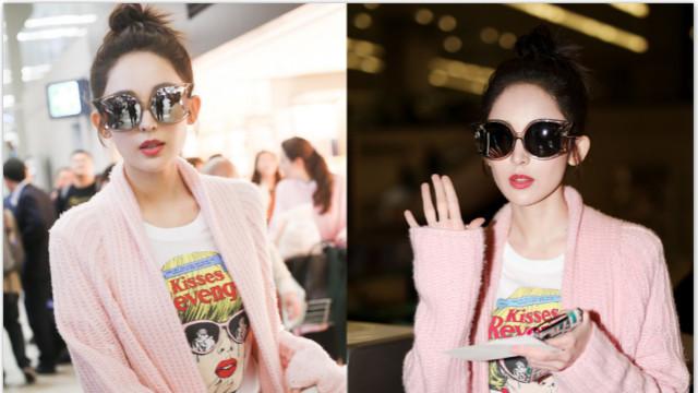 娜扎粉色外套配白T少女感十足