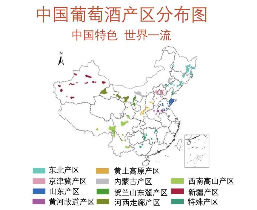 中国葡萄酒特色产区首次抱团亮相全国糖酒会