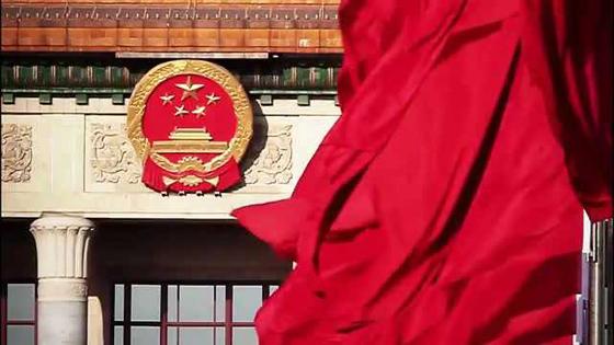 外媒看两会:中国整合重组对外机构职能 布局大国外交