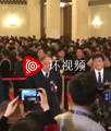 http://lianghui.huanqiu.com/2018/exclusive/2018-03/11667592.html