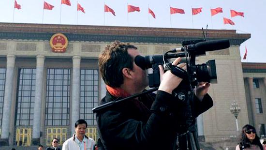 海外学者和媒体关注鸿运国际娱乐网站机构改革