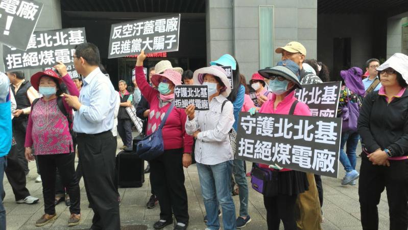 台民众到环保机构前抗议,要求退回深澳电厂