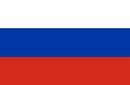 俄罗斯国家概况