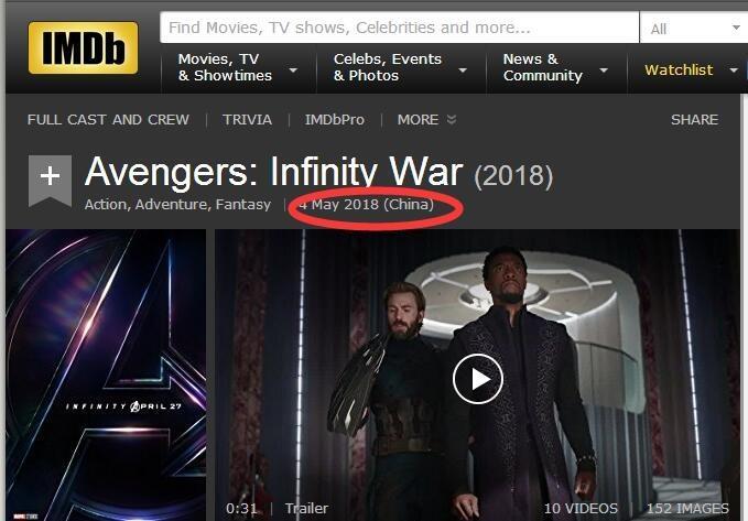 《复联3:无限战争》定档5月4日内地上映