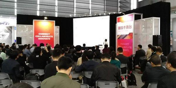 施耐德电气出席SEMICON China 2018绿色厂务科技论坛