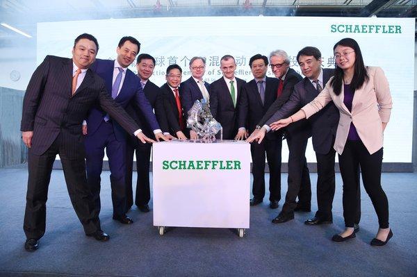 舍弗勒全球首个P2混合动力模块在太仓投产