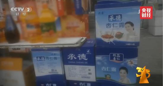 央视曝光山寨红牛等产品:蹭名方式奇葩 良心何在