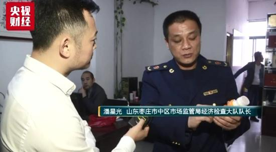 315晚会刚结束 多家曝光的企业才被查处 执法部门一年就工作这工作量吗 - yuhongbo555888 - yuhongbo555888的博客