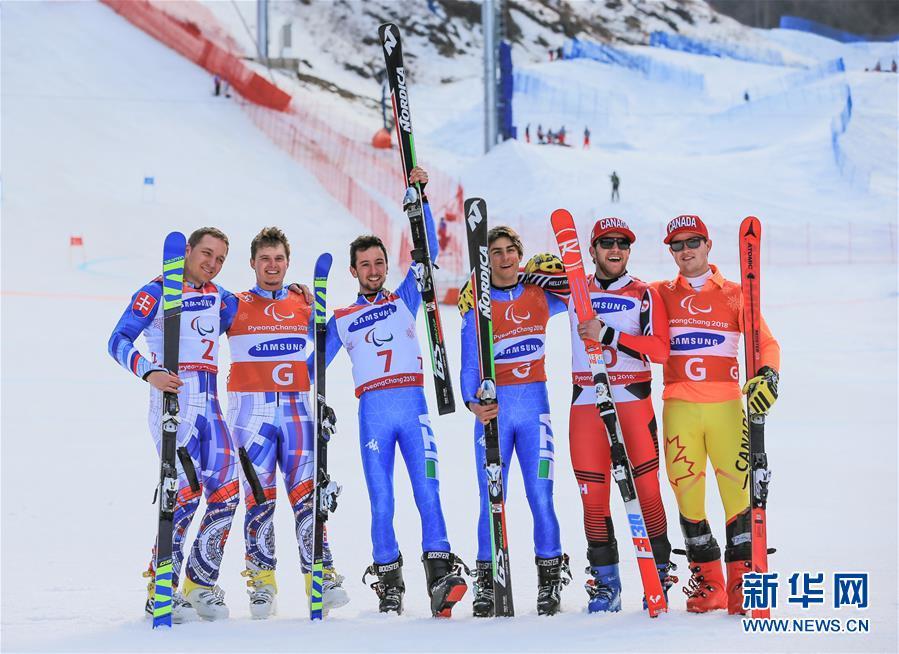 (冬残奥会)(1)高山滑雪——男子大回转赛况