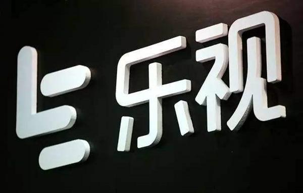 乐视网复牌跌停:孙宏斌此前已辞任董事长