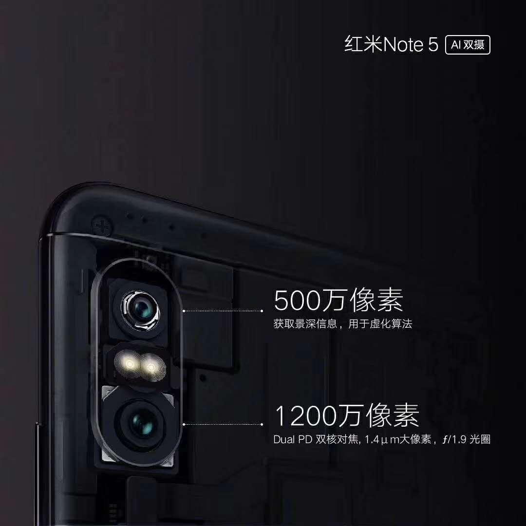 红米Note 5发布1099元起售 首发骁龙636