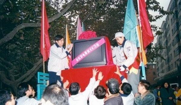 60年前的今天:第一台国产电视诞生