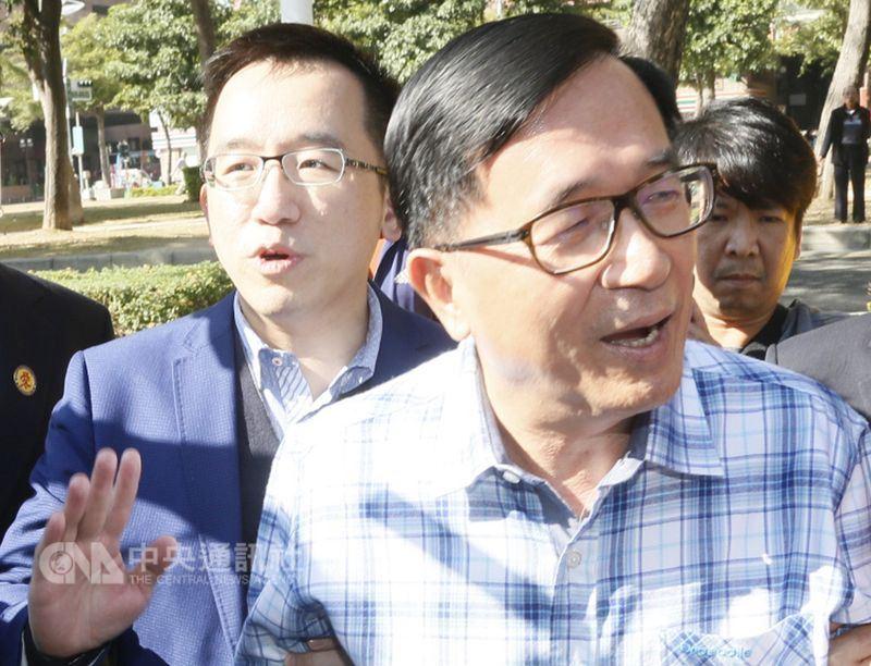 """陈水扁获准出席陈致中""""造势晚会"""" 台中监狱称考虑到家庭亲情"""