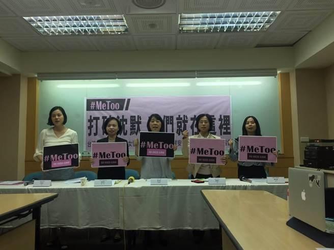 "MeToo浪潮进台湾 台""立院""遭曝至少6名助理被性骚扰"