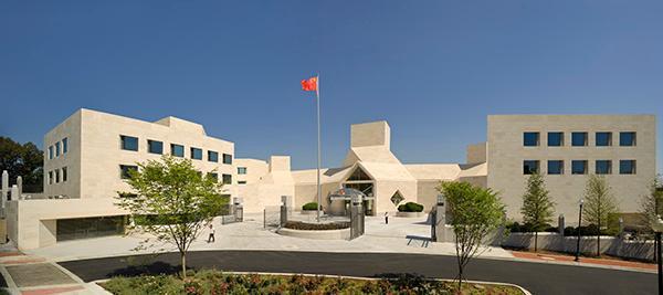 中国驻美使馆回应美