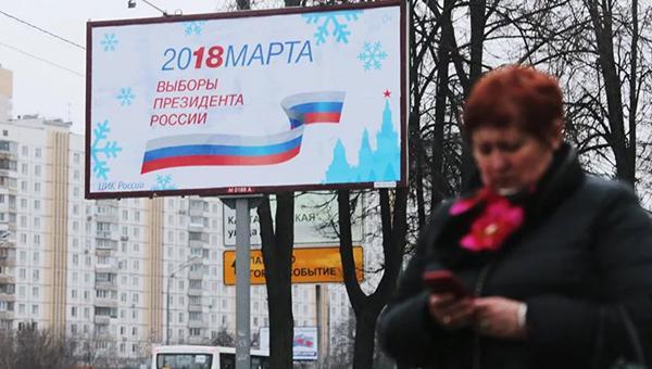 普京呼吁俄选民积极参加总统大选投票