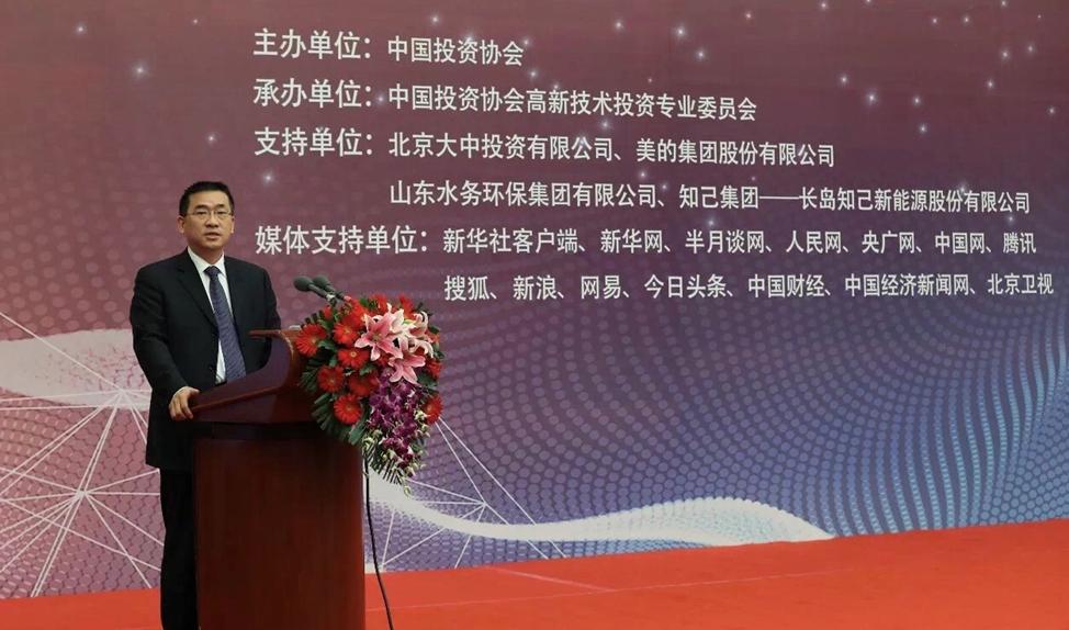 """""""脱钩""""不脱本色 ——中国投资协会""""脱钩""""后拓展战略转型升级"""