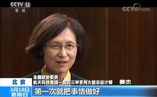 姜杰委员:长三甲系列火箭明年将迎来密集发射期