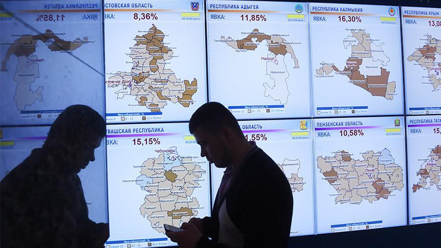 俄罗斯大选进行时 俄中选委信息中心遭黑客攻击