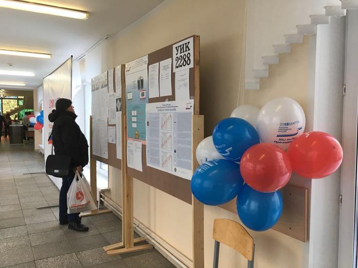 直击俄罗斯总统大选投票日:普京胜选当无悬念
