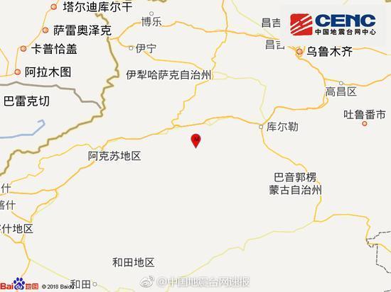 新疆库车县发生3.3级地震 震源深度8千米