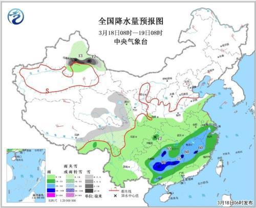 中东部将有降水天气 江南华南等地中到大雨