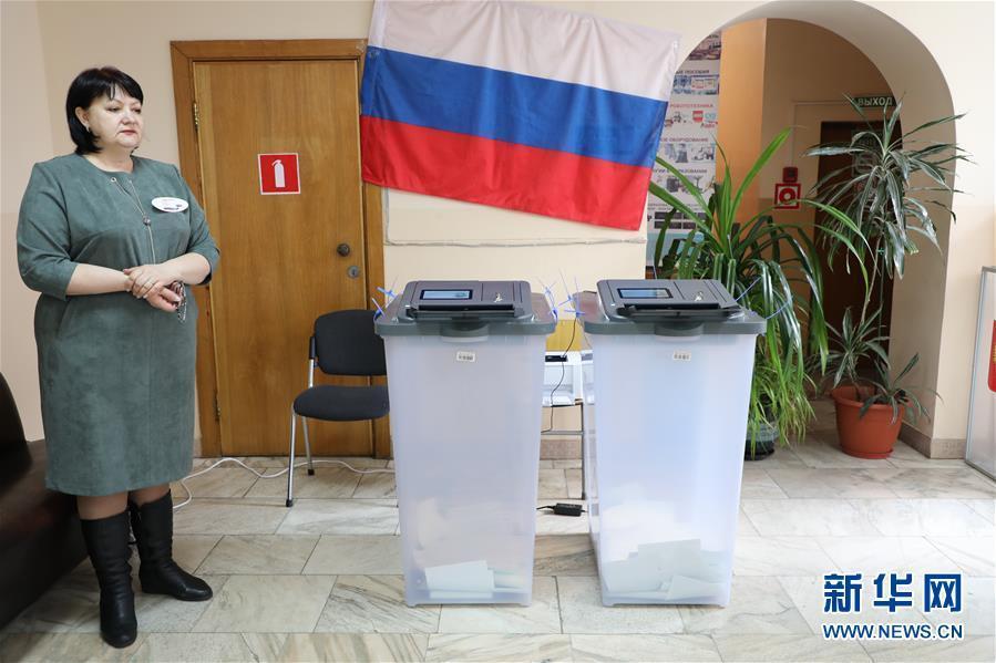 俄罗斯总统选举开始投票