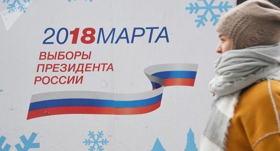 俄罗斯将举行总统选举 民调显示普京支持率领跑