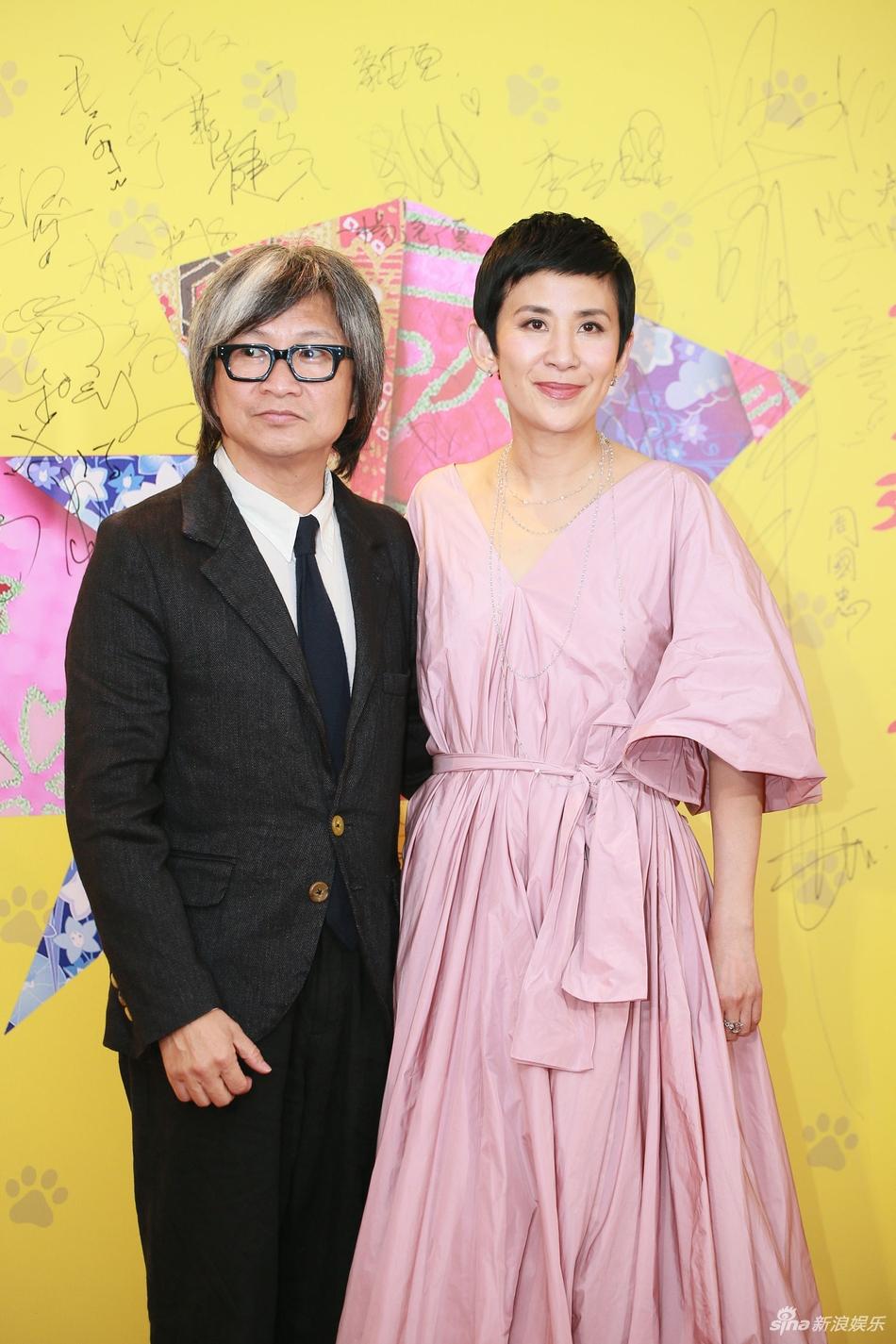 香港电影导演会周年晚宴举行 赵薇张艾嘉杨千嬅等出席