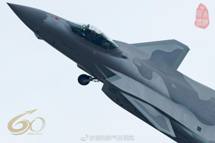 二月二龙抬头!超猛歼-20战机清晰图曝光 - 春华秋实 - 春华秋实 开心快乐每一天
