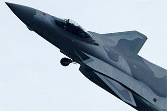 二月二龙抬头!超猛歼-20战机清晰图曝光
