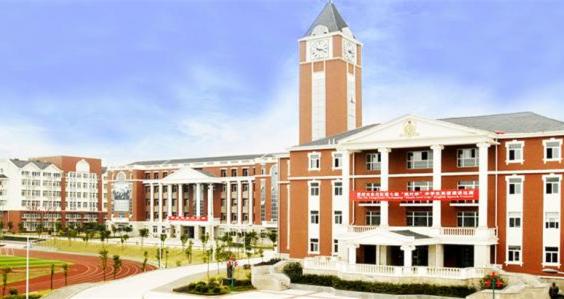 上海国际学校分类 你知道如何选择吗?