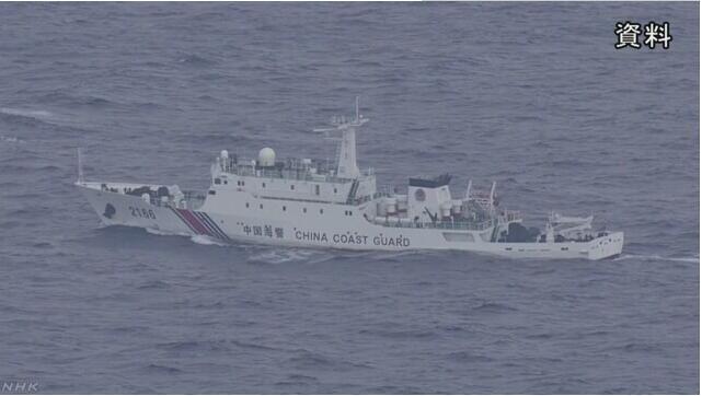 日媒:4艘中国海警船在钓鱼岛毗邻海域航行