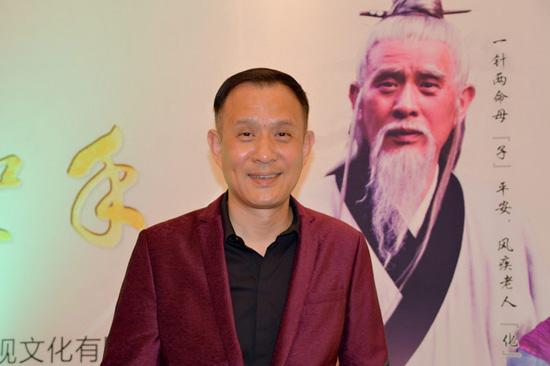 《河间圣手》上映在即 杨子骅演绎中医刘完素