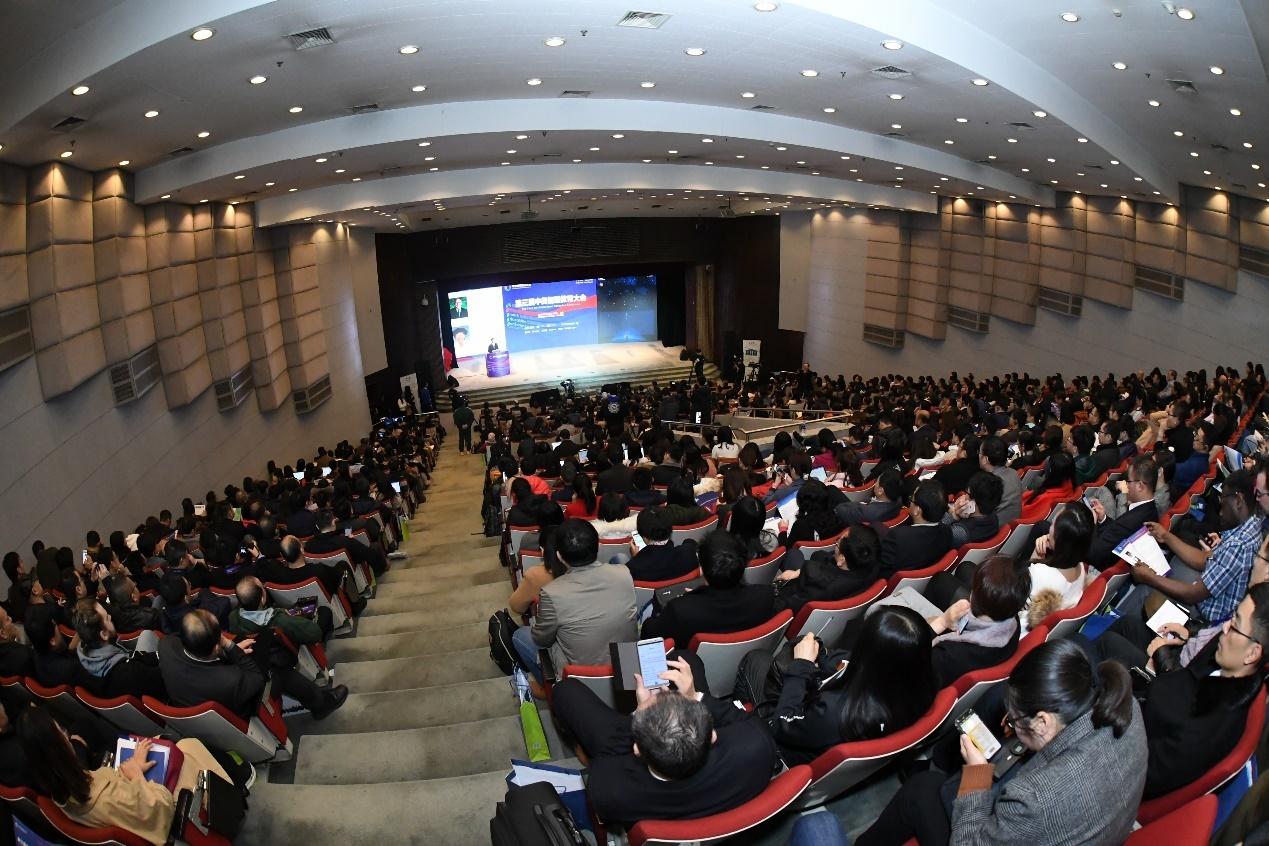 中美智慧教育大会在京召开 网龙引领中美智慧教育碰撞