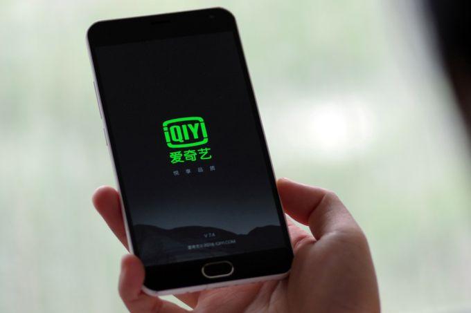 赴美上市的中国企业团将添新成员:爱奇艺和B站