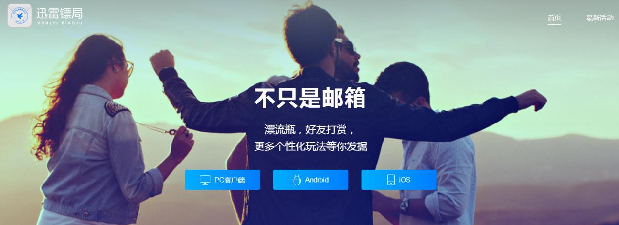 北京:重拳整治房地产市场23家经纪机构被查处