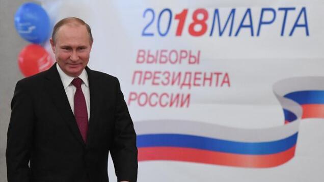 普京:从胜选看到了俄罗斯人民的信任和希望