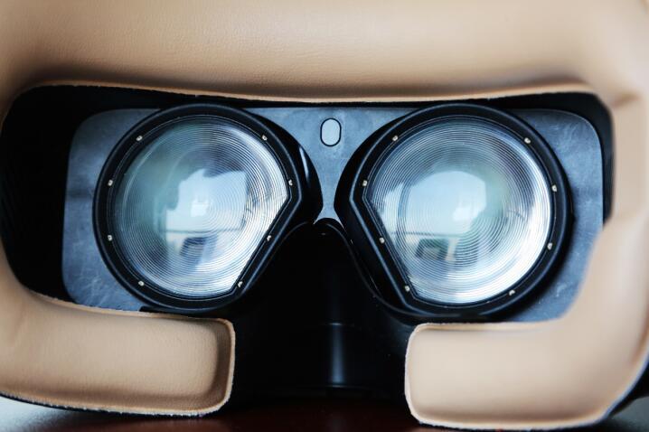 七鑫易维携手高通 骁龙845终端搭载眼控技术