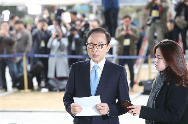 重磅!李明博被韩国检方提请逮捕!