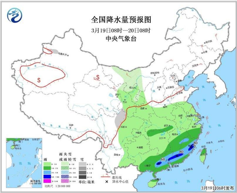 全国降水量预报图(3月19日08时-20日08时)